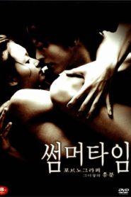 Summer Time (2001) Korean Movie