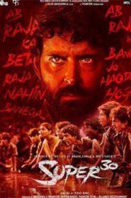 Super 30 (2019) Hindi