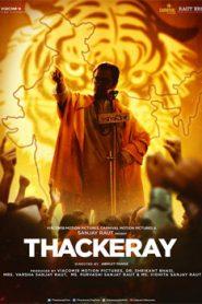 Thackeray (2019) Hindi