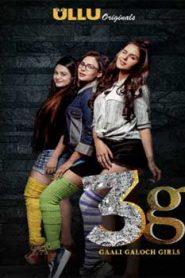 3g Gaali Galoch Girls (2019) Ullu Hindi