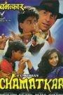 Chamatkar (1992) Hindi
