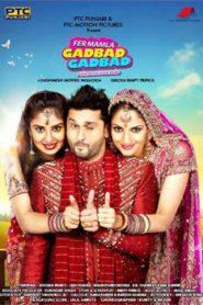 Fer Mamla Gadbad Gadbad (2013) Punjabi
