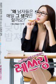 Love Match (2014) Korean