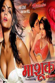 Mashuka (2015) Hindi