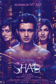Shab (2017) Hindi Movie