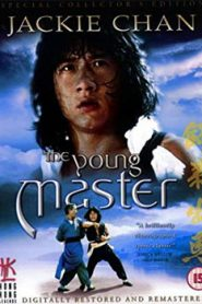 The Young Master (1980) Hindi Dubbed