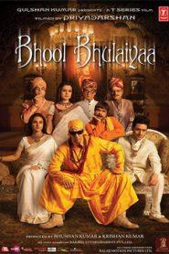 Bhool Bhulaiyaa (2007) Hindi