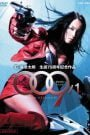 009 1 The End of the Beginning (2013) Hindi Dubbed