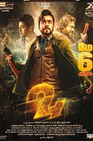 24 (2016) South Hindi Dubbed