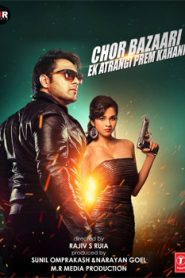 Chor Bazaari (2015) Hindi