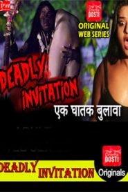 Deadly Invitation (2019) Hindi