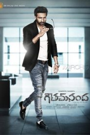 Goutham Nanda (2017) South Hindi Dubbed