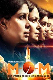 Mission Over Mars (Season 1) (2019)