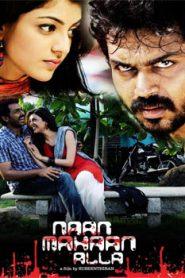 Naan Mahaan Alla (2010) South Hindi