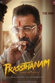 Prassthanam (2019) Hindi