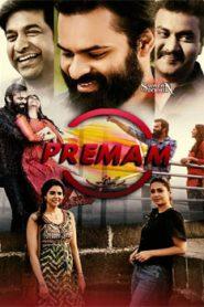 Premam (Chitralahari) (2019) South Hindi Dubbed