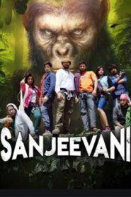 Sanjeevani (2018)