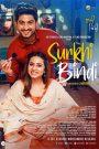 Surkhi Bindi (2019) Punjabi