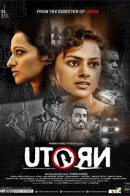 U Turn (2018) South Hindi Dubbed