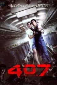 407 Dark Flight 3D (2012) Hindi Dubbed