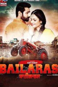 Bailaras (2017) Punjabi