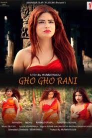 Gho Gho Rani (2019) Hindi