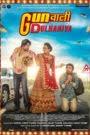 Gunwali Dulhaniya (2019) Hindi