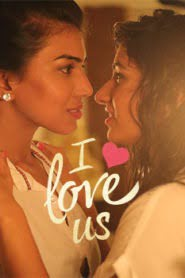 I Love Us (2018) Hindi Episode 01-13