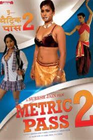 Munni Metric Pass 2 (2016) Hindi
