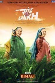 Saand Ki Aankh (2019) Hindi