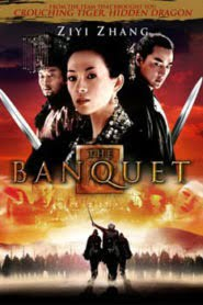 The Banquet (2006) Hindi Dubbed
