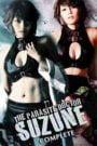 The Parasite Doctor Suzune Genesis (2011)