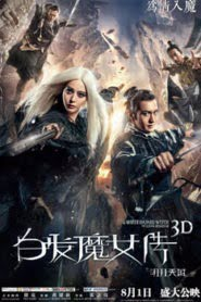 The White Haired Witch of Lunar Kingdom (2014) Hindi Dubbed