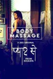 Body Massage (2019)