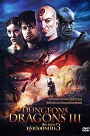 Dungeons & Dragons 3 (2012) Hindi Dubbed