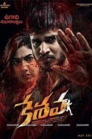 Keshava (2017) South Hindi Dubbed