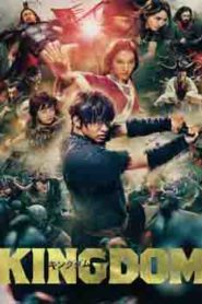 Kingdom (2019) Hindi Dubbed