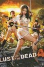 Rape Zombie Lust of the Dead 4 (2014)