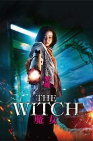 The Witch Part 1 The Subversion (2018) Hindi Dubbed