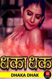 Dhaka Dhak (2019) CinemaDosti