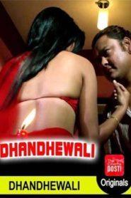 Dhandhewaali (2019) CinemaDosti