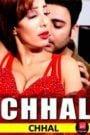 Gandhi chaal (2015) CinemaDosti