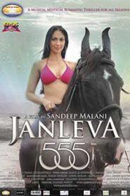 Janleva 555 (2012) Hindi