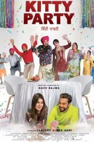 Kitty Party (2019) Punjabi