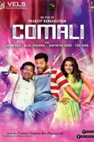 Comali (2019) South Hindi Dubbed