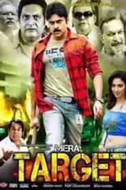 Mera Target (2012) South Hindi Dubbed