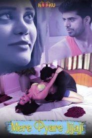 Mere Pyare Jijaji (2020) Hindi kooku