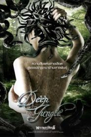 Deep In The Jungle (2008) Hindi Dubbed
