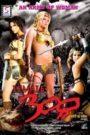 Female 300 (2002) Hindi Dubbed