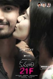 Kumari 21F (2015) South Hindi Dubbed